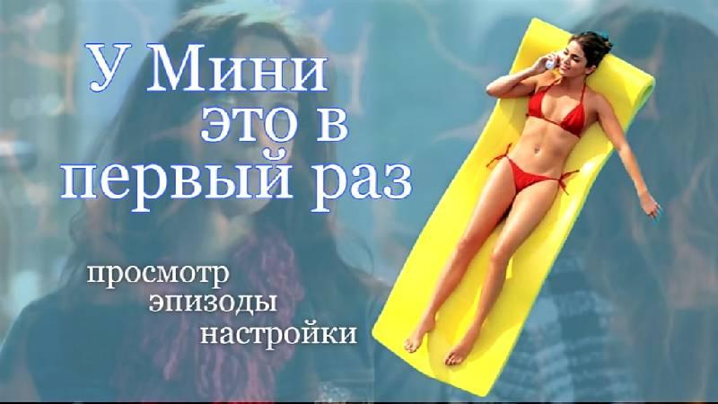 ����������� 1 �� 8 ��� � ���� ��� � ������ ��� (DVD) - ��� ���� | �������� - �����. ��������: tat_skr