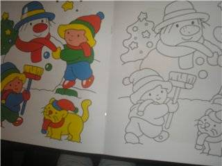 Иллюстрация 1 из 2 для С Новым годом! | Лабиринт - книги. Источник: Оксанка