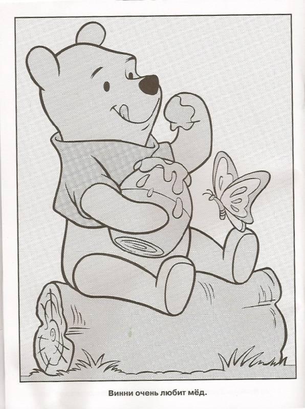 Иллюстрация 1 из 2 для Водная раскраска № 0813 (Винни и его друзья) | Лабиринт - книги. Источник: khab