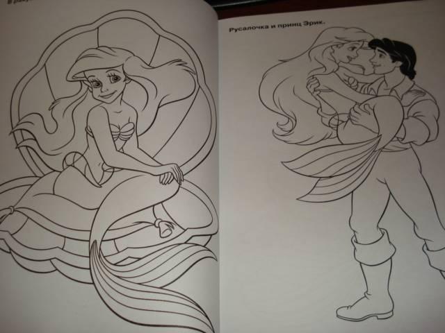 Иллюстрация 1 из 3 для Суперраскраска № РС 0601 (Дисней) | Лабиринт - книги. Источник: П  Евгения Юрьевна