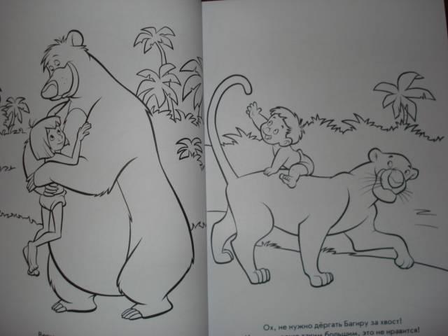 Иллюстрация 1 из 3 для Суперраскраска № 0607 (Дисней/Пиксар) | Лабиринт - книги. Источник: П  Евгения Юрьевна