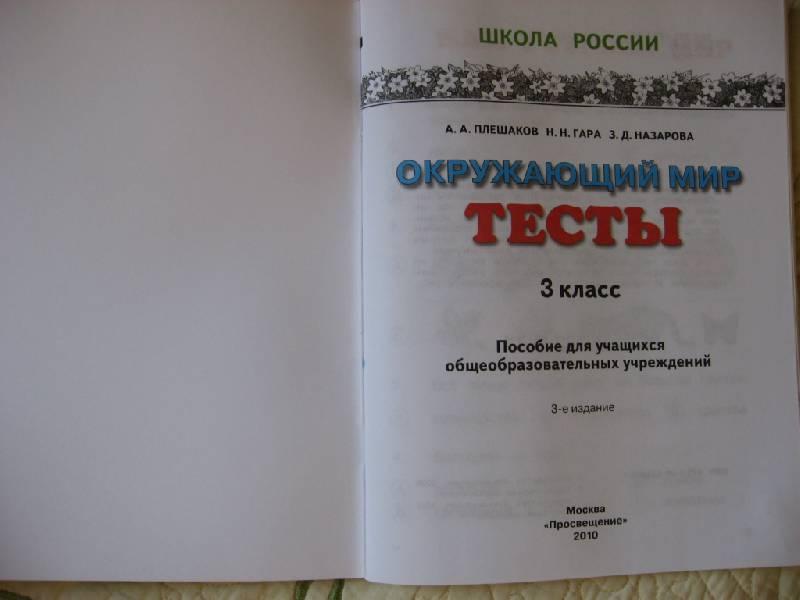Кязимов читать онлайн