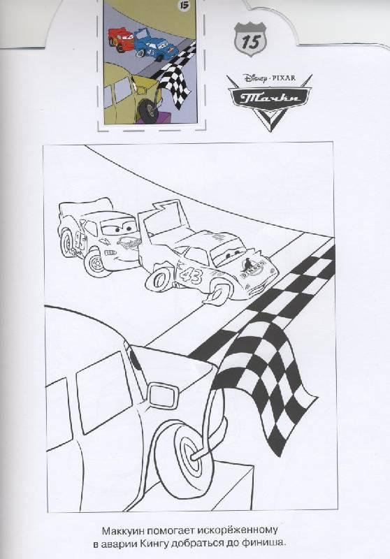 Раскраска Тачки 51.
