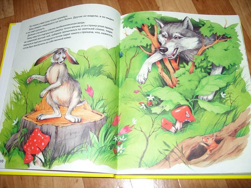 Рисунки к алёнушкиным сказкам
