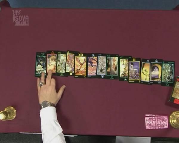 Иллюстрация 1 из 6 для Карты Таро. Расклады на любовь (DVD) | Лабиринт - видео. Источник: DeadNK