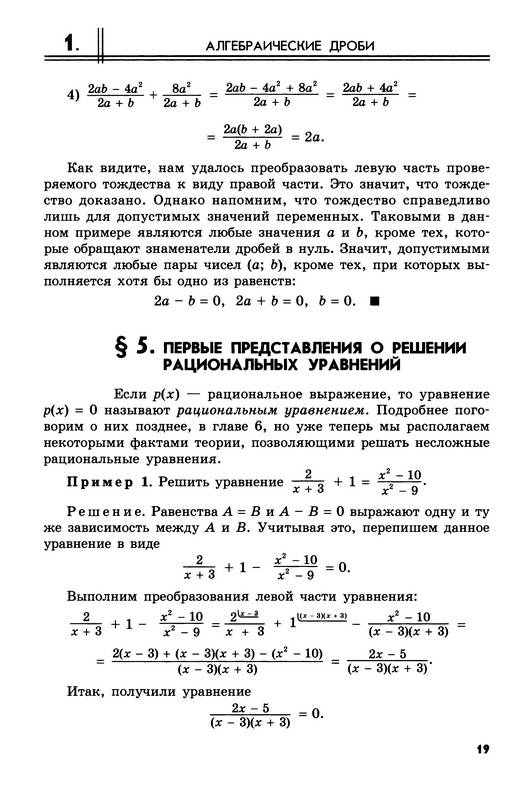 Положение об Организации образец Документа