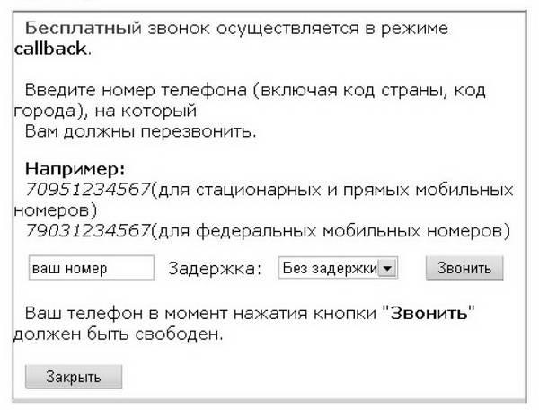 Скачать бесплатные программы на телефон nokia n73