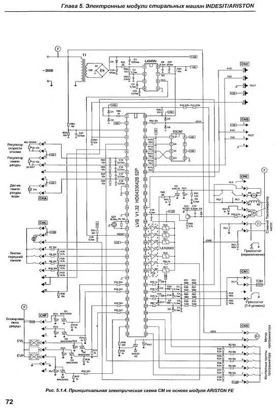 Рис. 4 Принципиальная электрическая схема ARISTO.  - Мои фотографии - Холодильник-витрина LG - Персональный сайт.