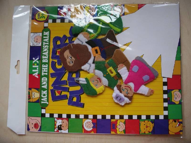 """Иллюстрация 1 из 5 для Кукольный театр на пальцы """"Джек и бобовое зернышко"""" (422)   Лабиринт - игрушки. Источник: Tiger."""