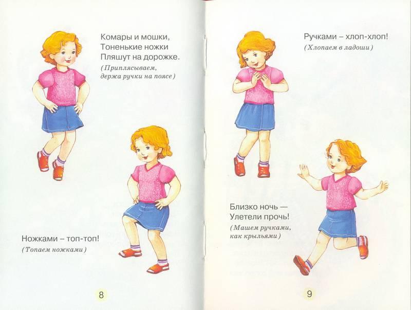 Выучить стих ребенку про детей 64