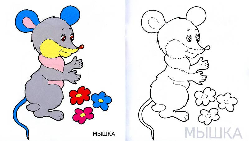 Раскраска для малышей с образцом