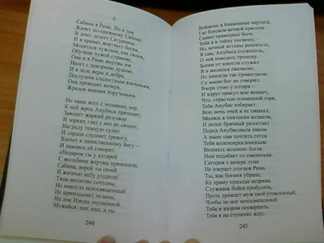 мини сочинения по стихотворению фет