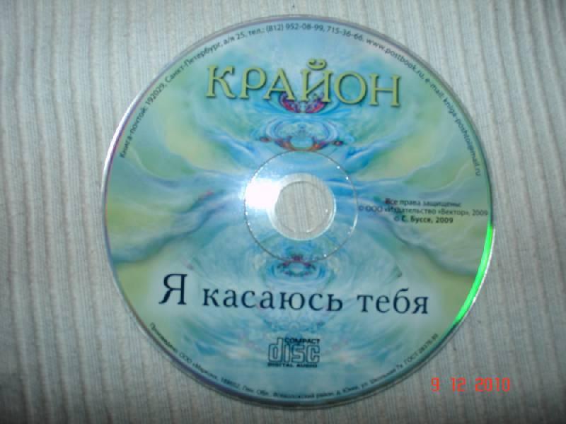 ����������� 1 �� 2 ��� ������. � ������� ���� (CD) | �������� - �����. ��������: urri23