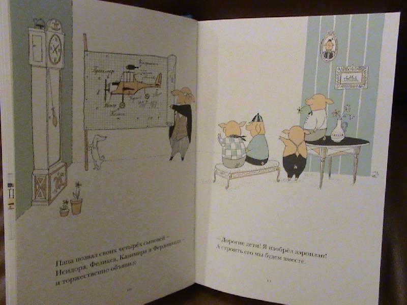 Иллюстрация 1 из 40 для Приключения семейки Хрюллопс - Томи Унгерер | Лабиринт - книги. Источник: Обычная москвичка