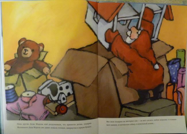 Иллюстрация № 6 к книге