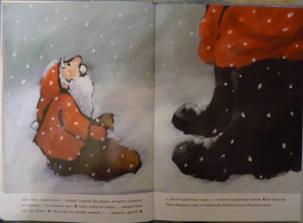 Иллюстрация № 8 к книге