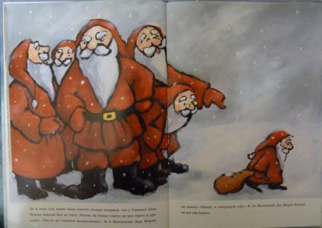 Иллюстрация № 9 к книге