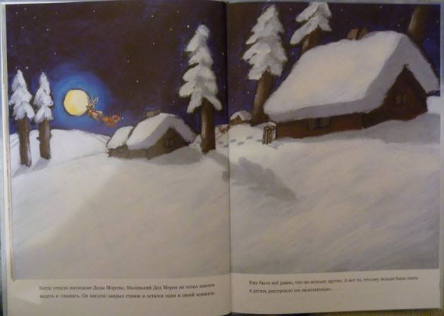 Иллюстрация № 10 к книге