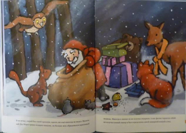 Иллюстрация № 13 к книге