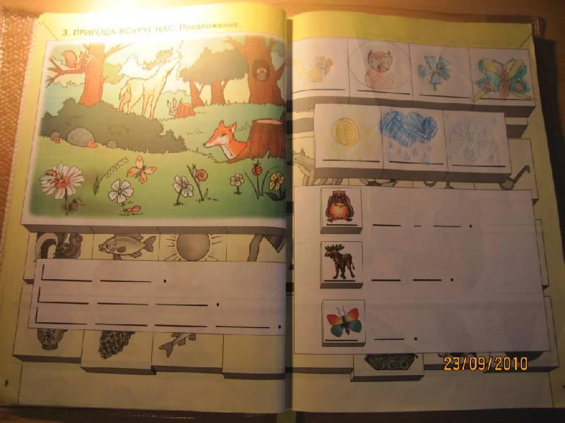 Контурные карты по географии 8 класс читать онлайн