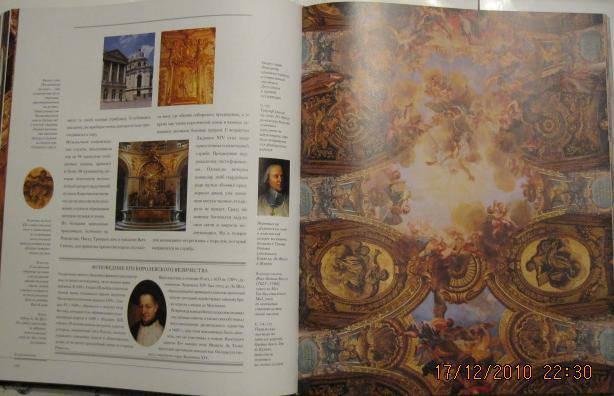 Иллюстрация 1 из 9 для Версаль - Сольнон, Сессоль, Валлуар   Лабиринт - книги. Источник: Терентьева  Юлия