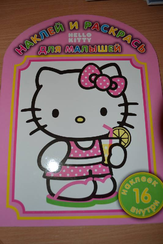 "����������� 1 �� 4 ��� ������ � �������� ��� ������� ""Hello, Kitty"" (� 1004) 
