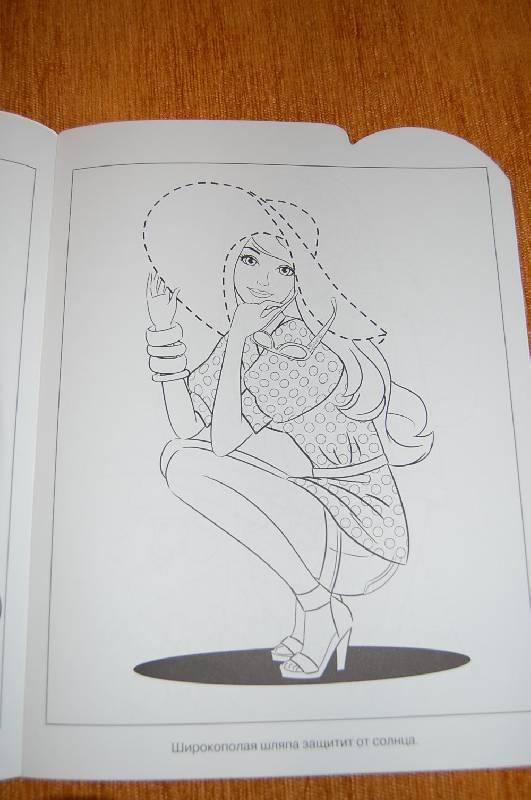 """Иллюстрация 5 из 14 для Умная раскраска """"Барби"""" (№ 1075 ..."""