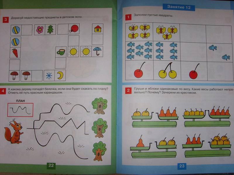 Графические диктанты. Рабочая тетрадь для детей 5-6 лет ...