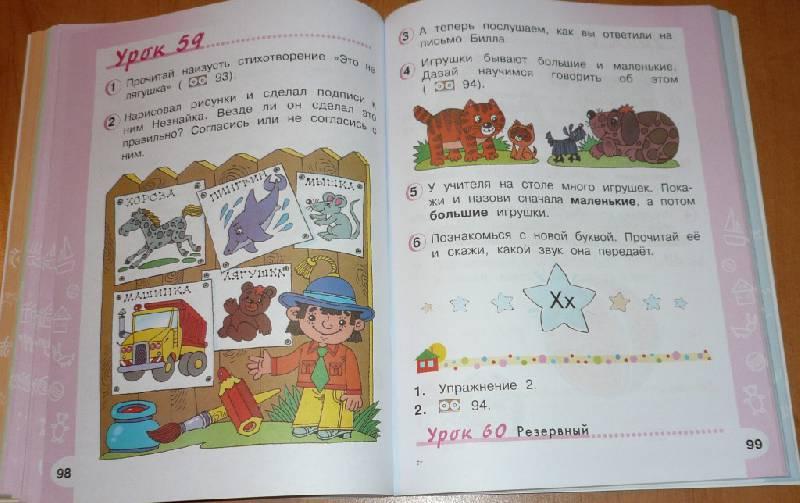 Старые Учебники По Английскому Языку Скачать Бесплатно