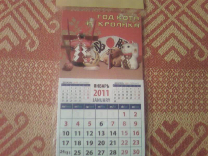 "����������� 1 �� 2 ��� ��������� 2011""��������� ���-���. ��� ���� � �������"" (20116) | �������� - ��������. ��������: ��������  �����"