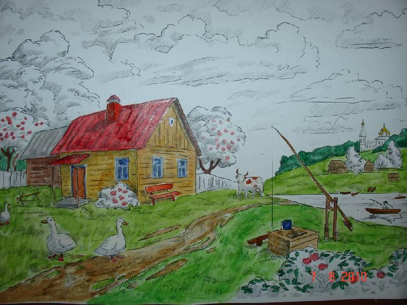Рисуем деревенский пейзаж