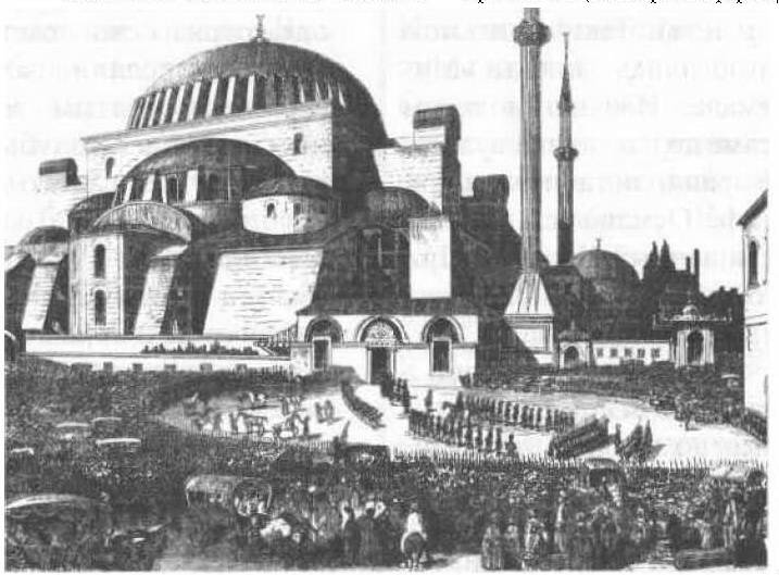 Иллюстрация 1 из 10 для Понять Ислам. Ключевые слова - Людвиг Кантен   Лабиринт - книги. Источник: Ялина