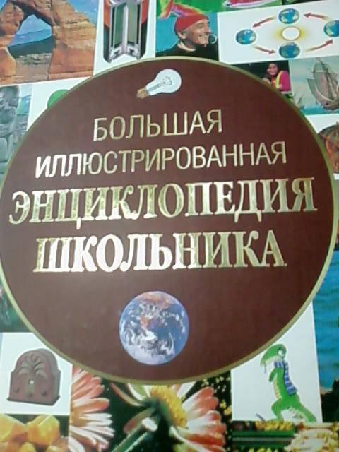 ����������� 1 �� 62 ��� ������� ���������������� ������������ ��������� | �������� - �����. ��������: lettrice