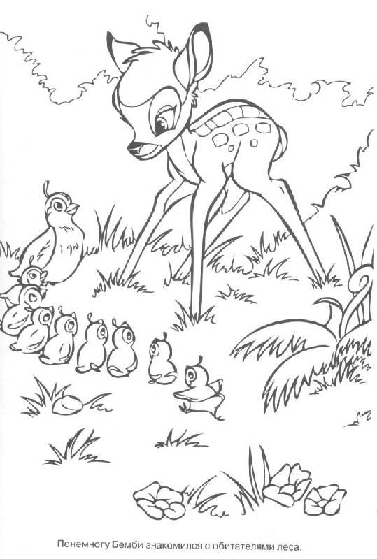 Тачки 2. Розмальовка з величезними нал пками (вид.