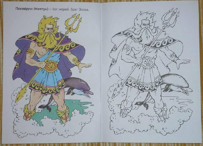 Рисунки с богами олимпа