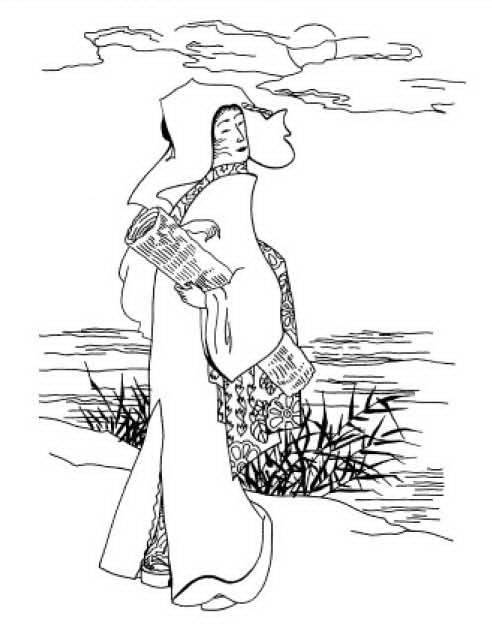 Иллюстрация 1 из 6 для Методика. Упражнения. Медитации - Кацудзо Ниши | Лабиринт - книги. Источник: Ялина