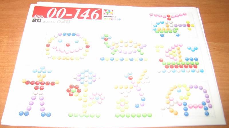 Иллюстрация 1 из 5 для Мозаика: 80 элементов, 9 цветов (00-146) в чемоданчике | Лабиринт - игрушки. Источник: Кузин Сергей Валериевич
