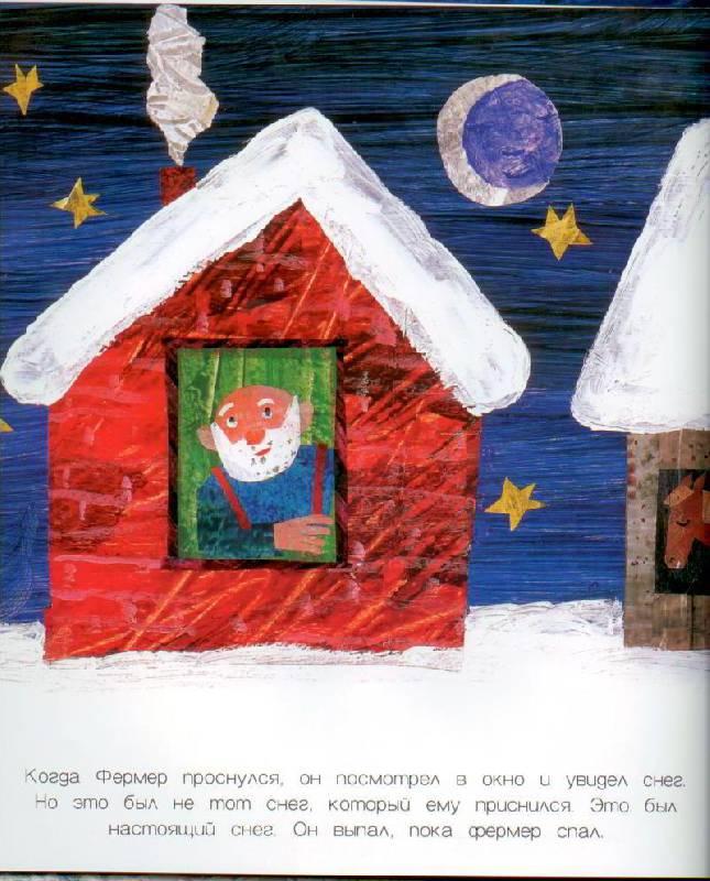 """Иллюстрация № 33 к книге """"Снежный сон"""", фотография, изображение, картинка"""