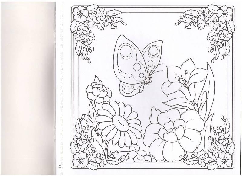 Раскраски открытка для детей
