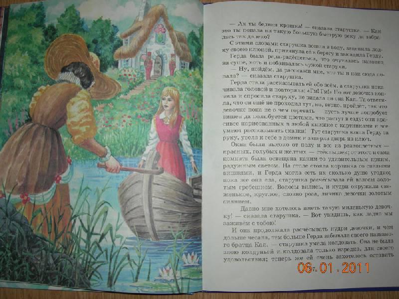 маргарита королева книги читать онлайн