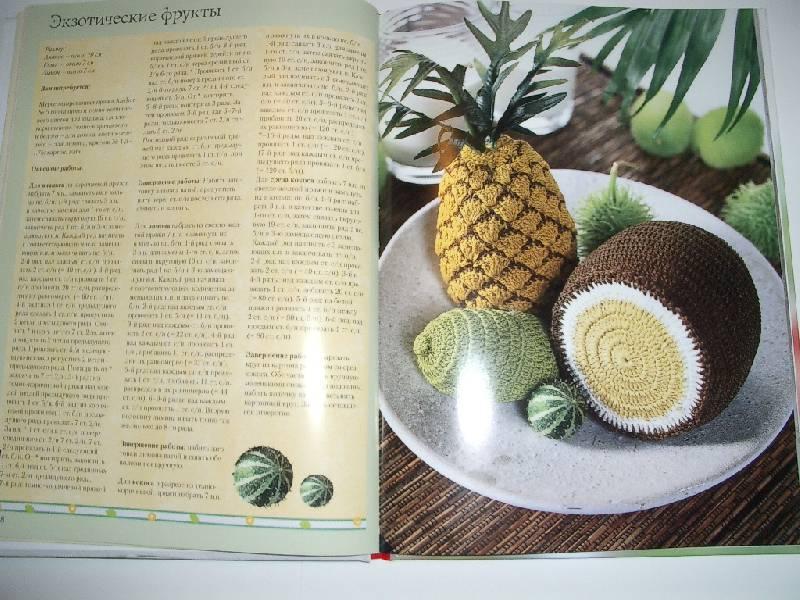 Иллюстрации Цветы и фрукты круглый год.  Вязание крючком - Ева Экснер.