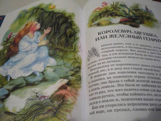 Мир принцесс подарок 11 16