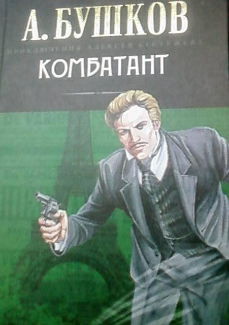����������� 1 �� 5 ��� ��������� - ��������� ������ | �������� - �����. ��������: lettrice