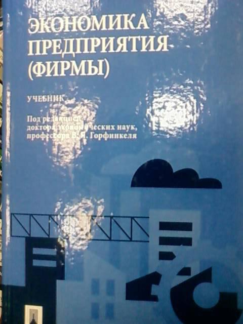 ����������� 1 �� 11 ��� ��������� ����������� (�����) - ����������, ���������, ������ | �������� - �����. ��������: lettrice