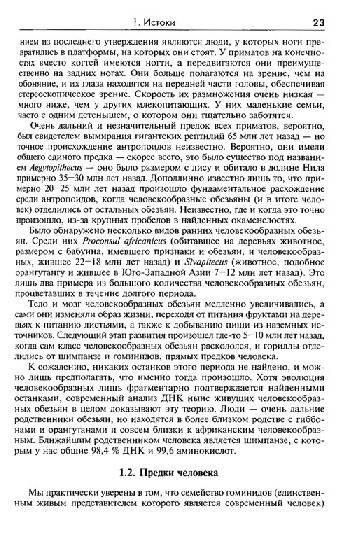 Русская литература XX века Сезон 5  Arzamas