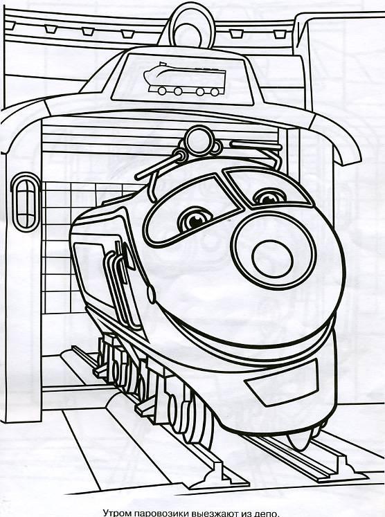 Иллюстрация 3 из 19 для книги волшебная
