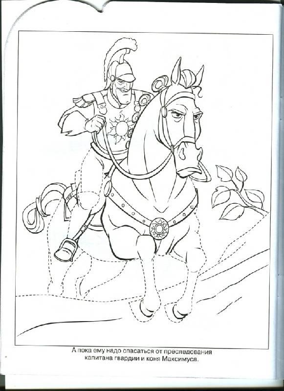 Иллюстрация 8 из 20 для умная раскраска