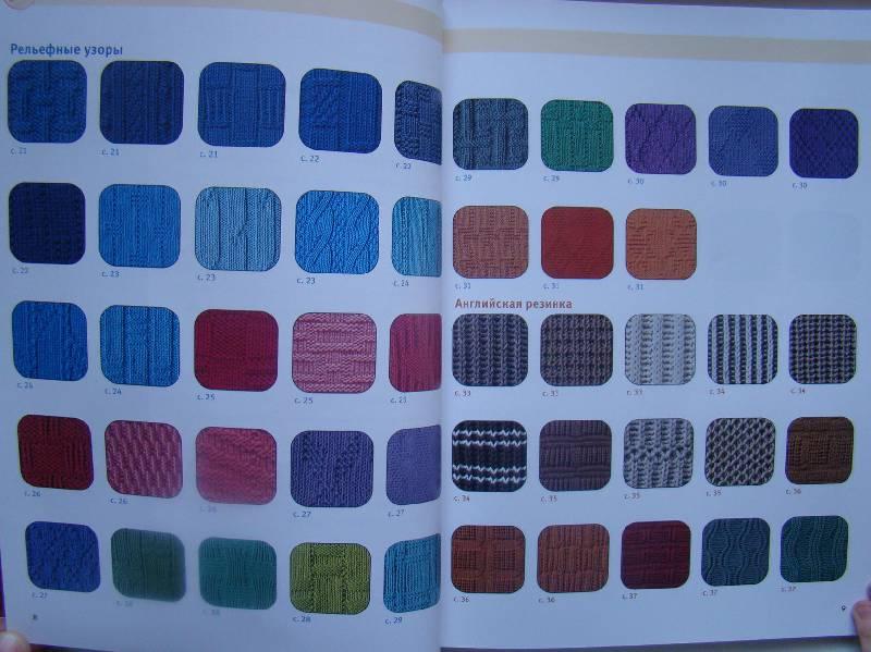 Ажурное вязание крючком салфеток схемы ажурных узоров 141