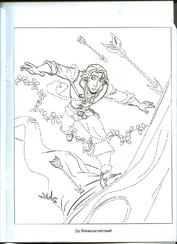 Иллюстрация 9 из 20 для умная раскраска