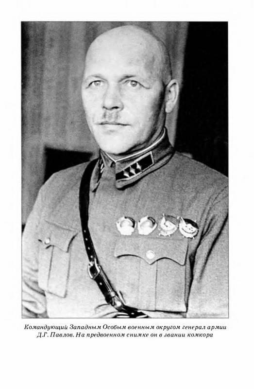 1917 г в феврале 1916 года генерал-майор я д юзефович получил повышение по службе